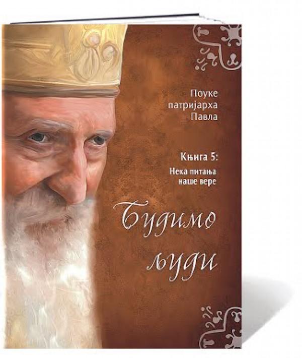 http://www.manastirdivljana.rs/images/products/big/1405.jpg